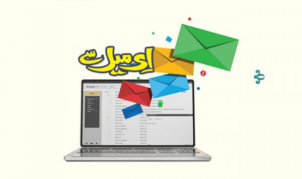 Email Poor Cleaning Arrangements After Eid