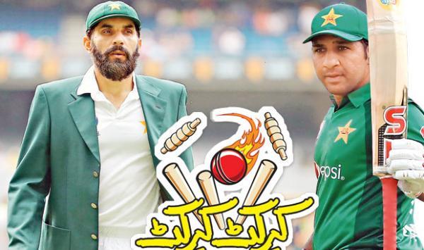 Cricket Cricket 1