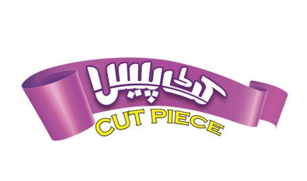 Cut Piece 2