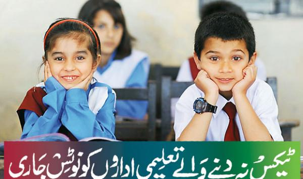 Issues Notice To Non Taxing Educational Institutions