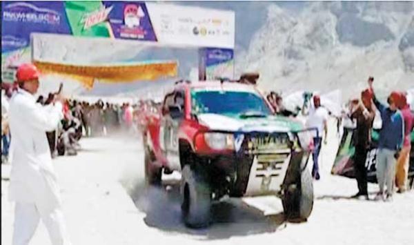 Scherjip Rally Kadirmagci Won
