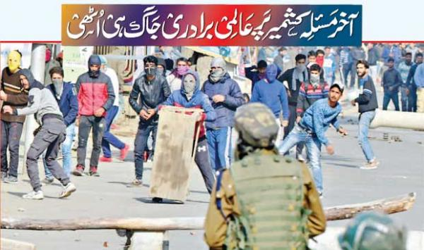Finally The Global Community Woke Up On Kashmir
