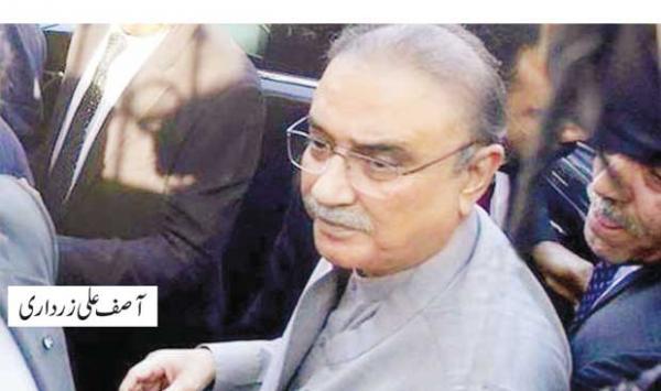 Asif Ali Zardaris Prediction