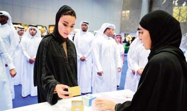 Third Najah Qatari Festival