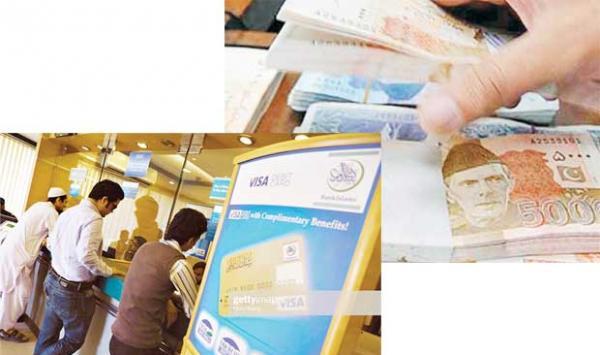 Deposits Worth Rs 700 Billion