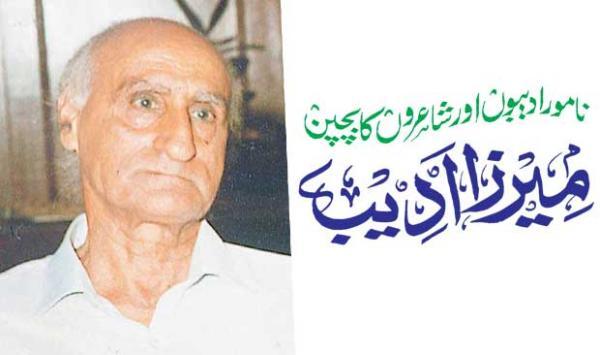 Mirza Adib