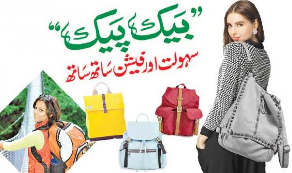Bagpack Convenience And Fashion As Well