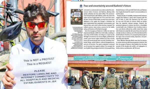 Kashmiri Muslims