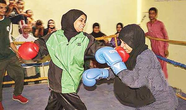 Mirpur Azad Kashmir Solidarity Boxing And Women