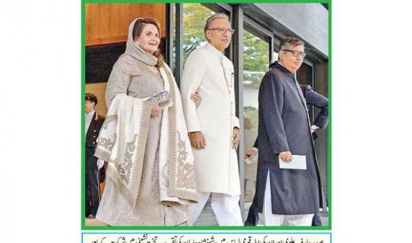 President Arif Alavi Visits Japan