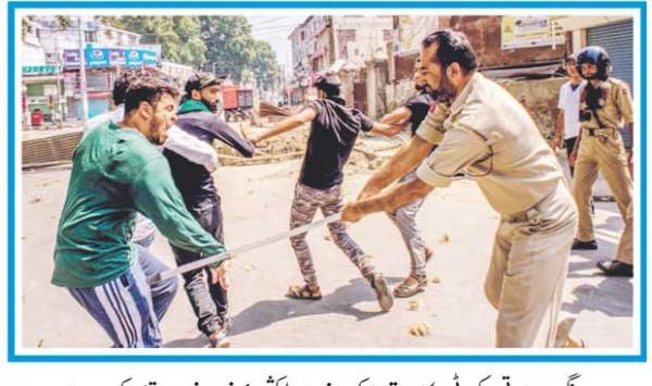 Occupied Kashmir
