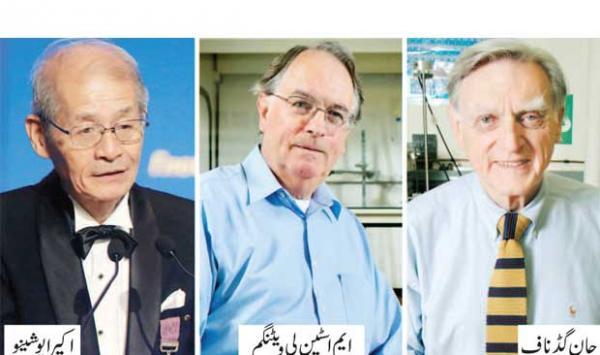 The Nobel Prize For Chemistry