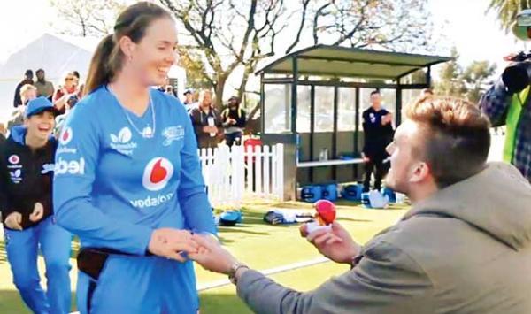 Australian Cricketer Gets Groom