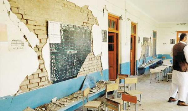 The Earthquake Affected 185 Public Schools Could Not Be Rebuilt