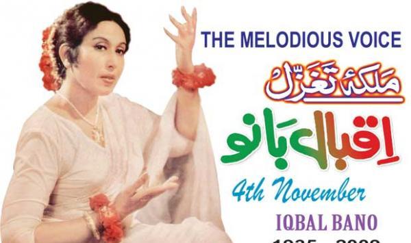Queen Tughluq Iqbal Banu