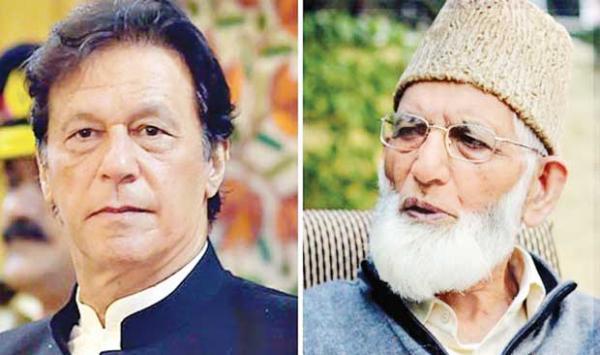Defensive Kashmir