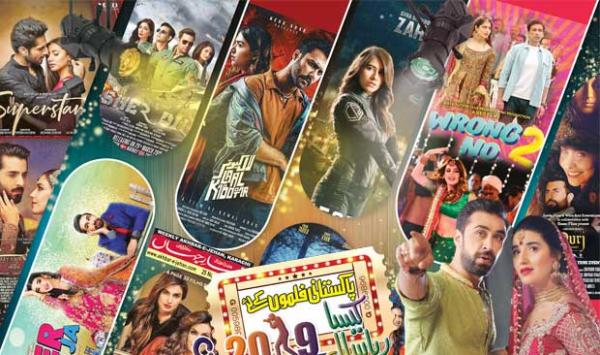 How Is The Year 2019 For Pakistani Films