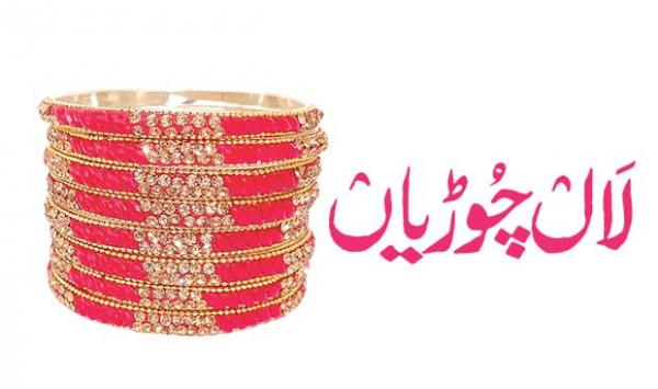 Red Bangles