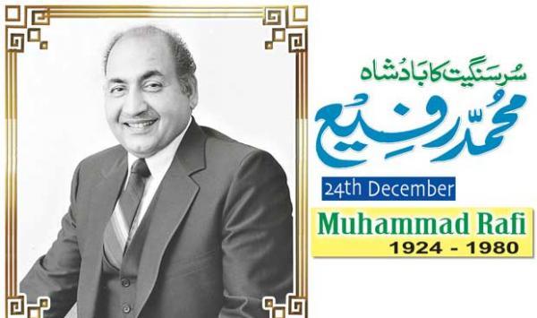 Mohammad Rafi The King Of Sangat