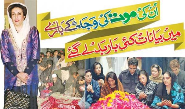 Benazir Bhutto 1
