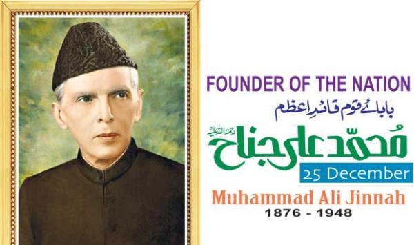 Quaid E Azam Mohammad Ali Jinnah Ra
