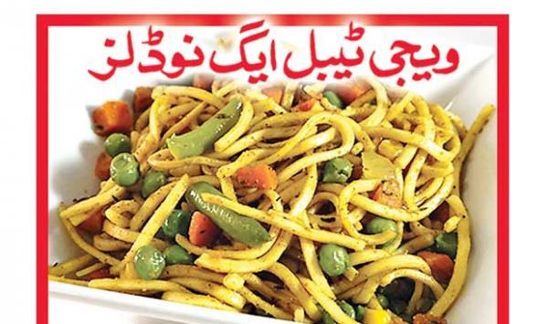 Veggie Table Egg Noodles