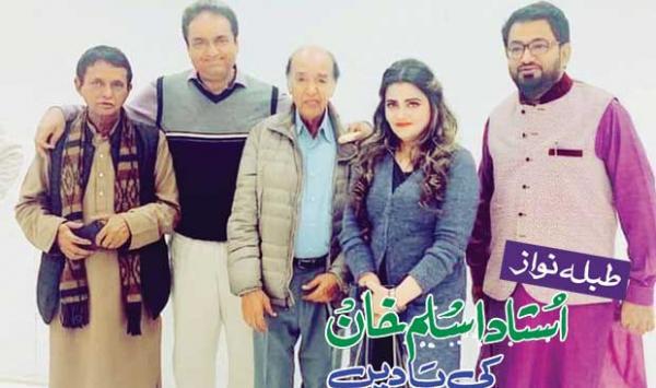 Memories Of Nawab Aslam Khan