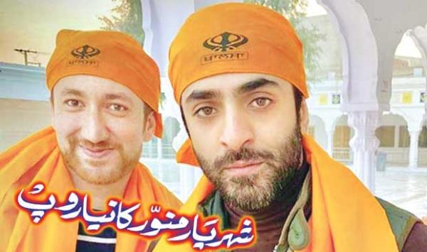 New Form Of Shahriar Manoor