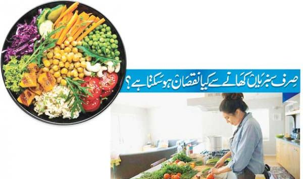 What Is The Harm Of Eating Only Vegetables