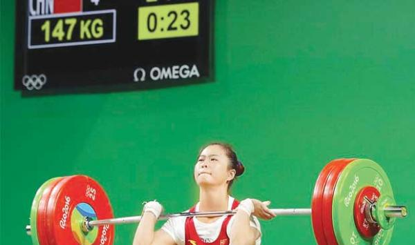 Female Chinese Weightlifter World Record