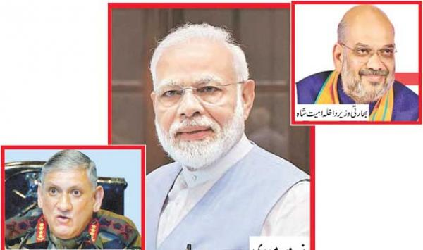 Will Tensions Continue To Rise In India