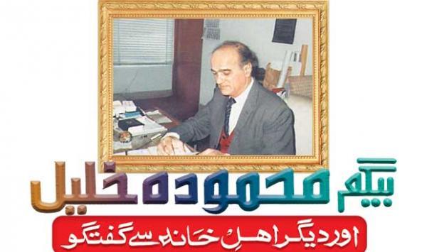 Mahmood Khalil 2