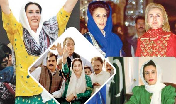 Benazir Bhutto 2