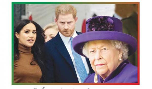 Prince Harry And Megan Merkel