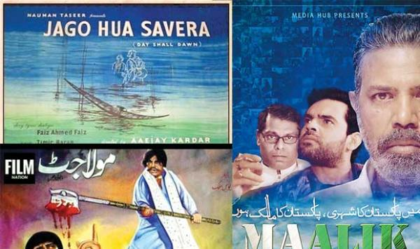 Pakistani Films That Faced Ban