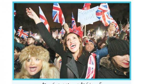 Boris Johnsons Plan After The Bridget Deal
