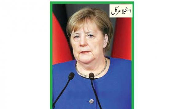 Concern In Germany Over Bridget Deal