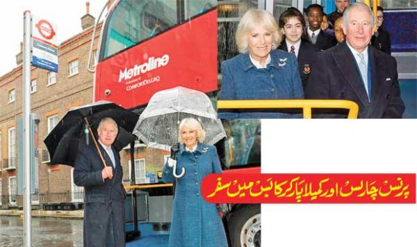 Prince Charles And Kamila Parker Traveling By Bus
