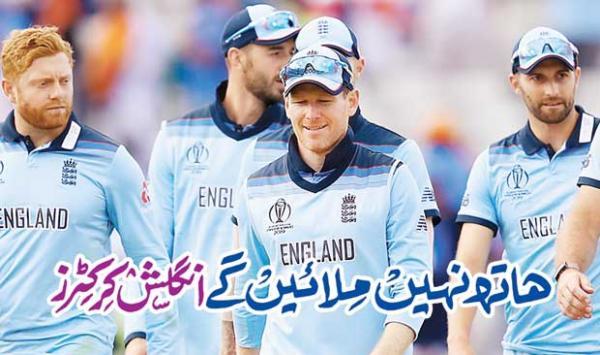 Wont Shake Hands English Cricketers