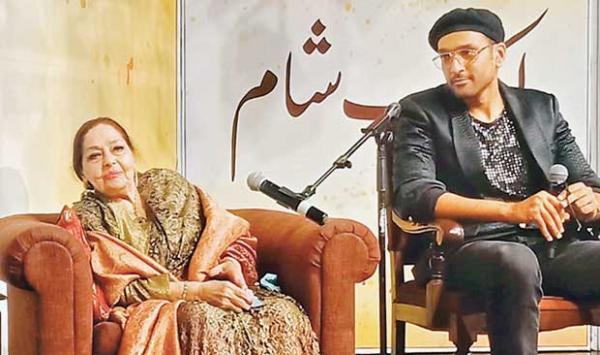 A Tribute To Farida Khanum