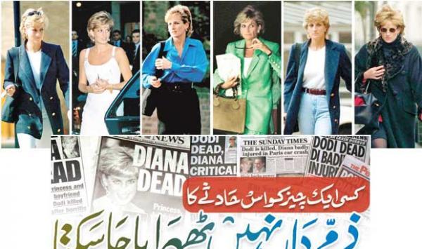 Lady Daina