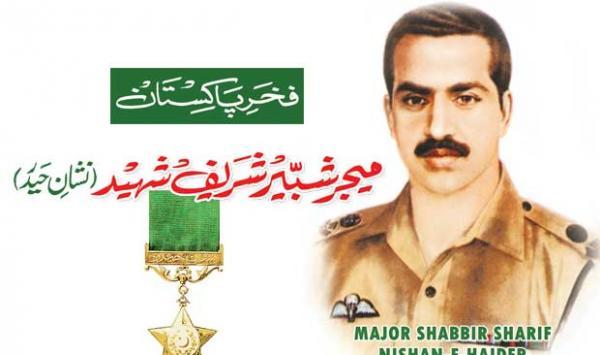 Fakhr E Pakistan Major Shabir Sharif Shaheed