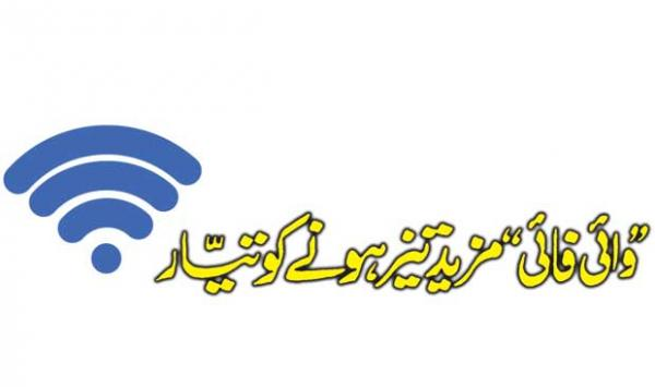 Wi Fi Ready To Go Faster
