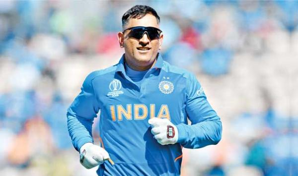 Dhonis Career Over
