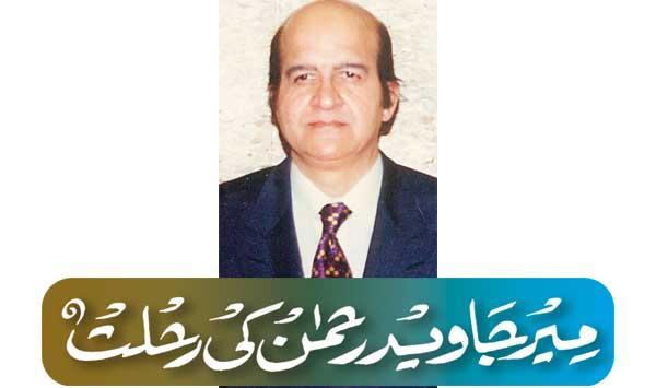 Death Of Mir Javed Rehman
