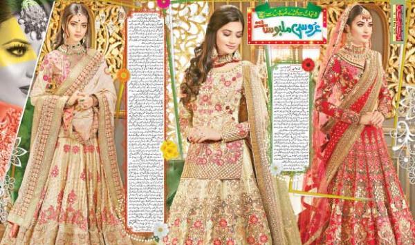 Traditional Hopeful Wedding Dresses