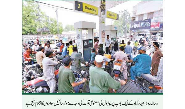 Petrol Shortage Persists Inflation Is Rising