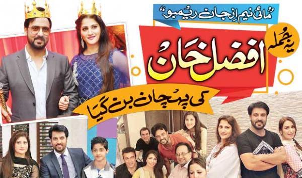 Afzal Khan 2