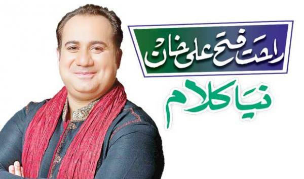 Rahat Fateh Ali Khan New Kalam