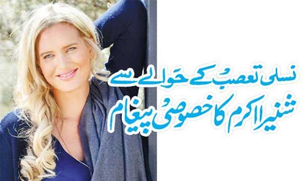 Shanira Akrams